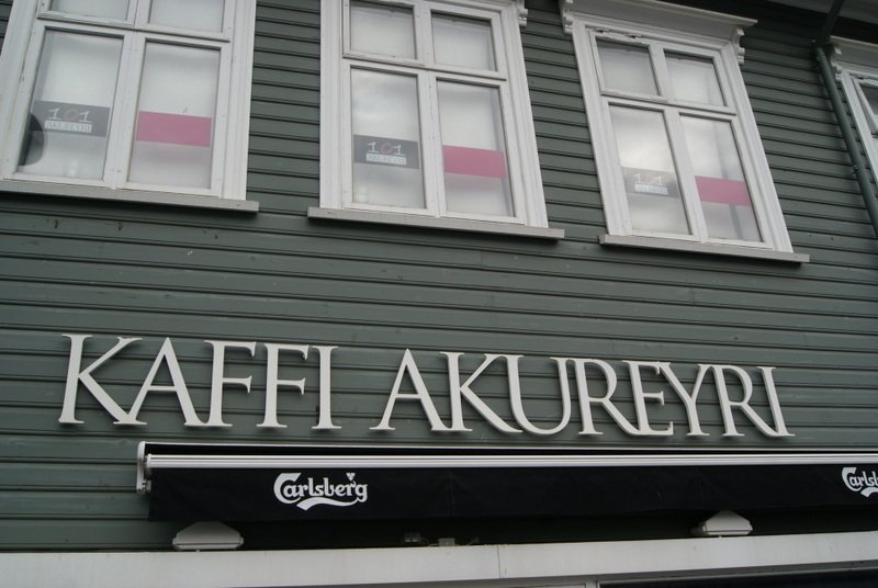 Best-of-North-Iceland - Akureyri-North-Iceland.jpg